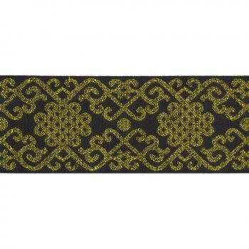 Galon motif grec metallisé    050mm