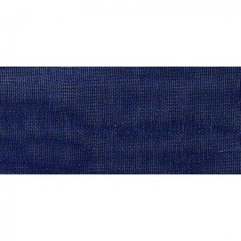 Mademoiselle  -  ruban mousseline - 03mm à 50mm