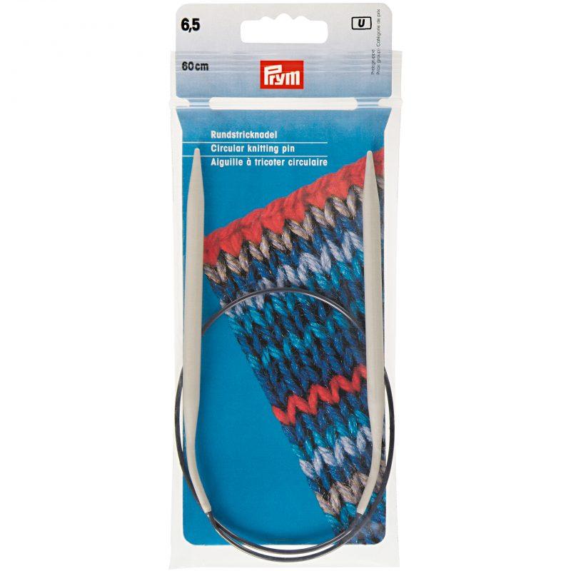 Aiguille  tricot circulaire   60 cm  6,50 mm