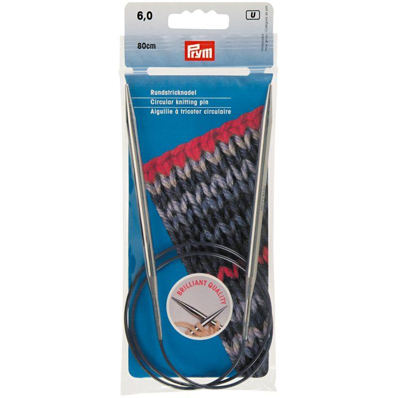 Aiguille  tricot circulaire laiton argent   80 cm 6,00 mm